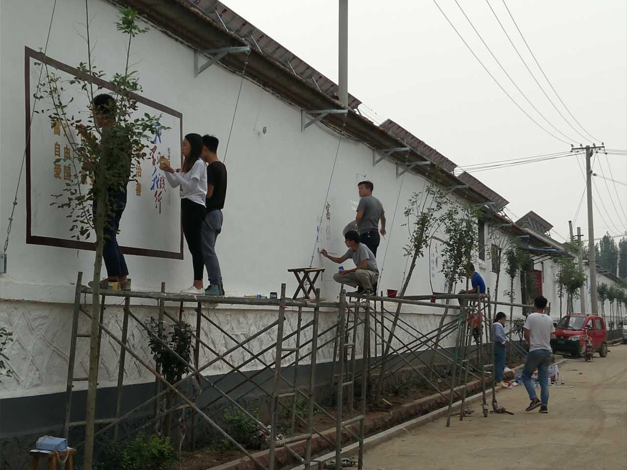 """[美术学院]我院开展""""文化下乡""""墙绘志愿服务活动"""